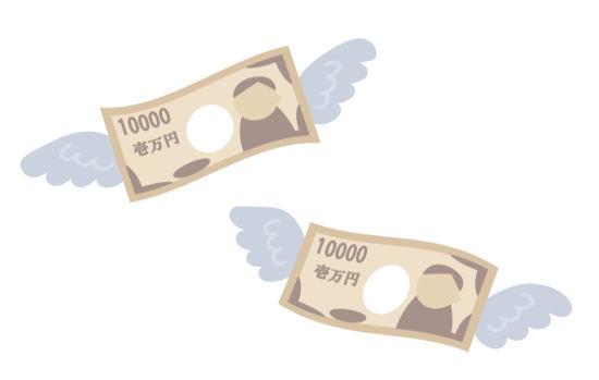 お金が飛んで行くイメージ