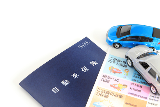 自動車保険の解約